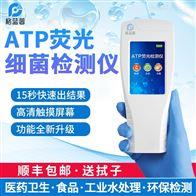 GLP-ATP食品微生物检测仪器设备