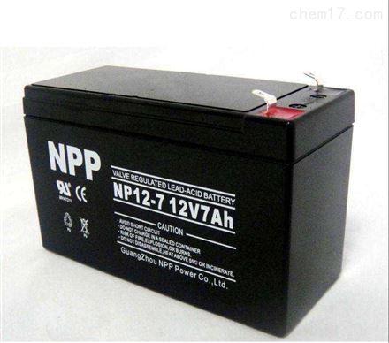 耐普蓄电池12V7AHUPS报价参数厂家直销
