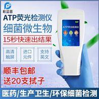 GLP-ATP微生物快速检测仪厂家