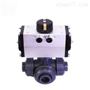 气动塑料三通球阀Q614/615S定做定制