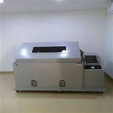 精密型鹽霧腐蝕性噴塑試驗箱(60型)