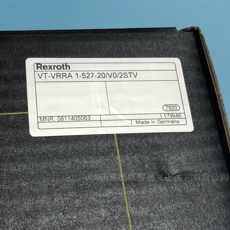 Rexroth力士乐放大器0811405063现货供应