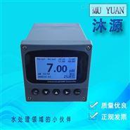 工业涡流智能型在线电导率检测仪电极