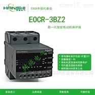 IFM420-WRDUWZ施耐德EOCR-iFM420多功能马达保护器