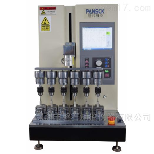 多工位插拔力试验机 PS-6000SN