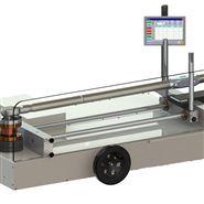 全自動萬能材料試驗機PS-7500S