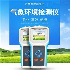 HM-QX10恒美手持农业气象环境监测仪