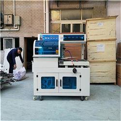450书本自动包装机