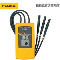 Fluke 9040相序指示仪