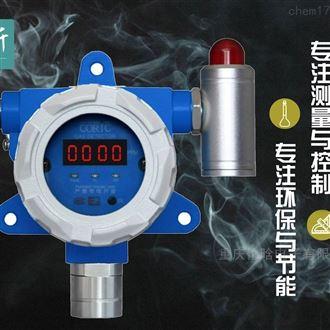 可燃气体在线监测仪