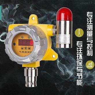 有毒气体在线监测仪