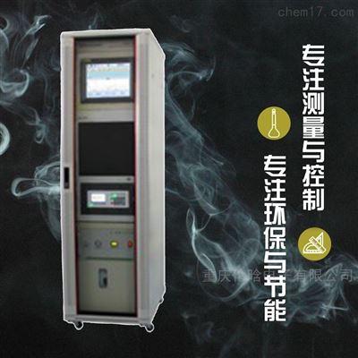 大气VOC在线监测系统
