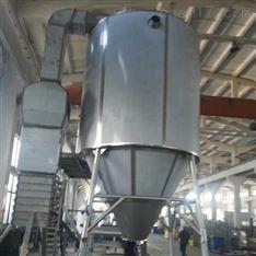 碳化钨离心喷雾干燥机