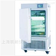 药品稳定性试验箱 LHH-150FS