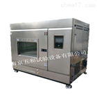 WH/HQ-300IEC60068綜合流動氣體腐蝕試驗箱國內廠家