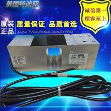 1263-500kg美国威世特迪亚称重传感器1263-300kg