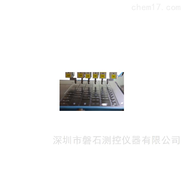 六头笔记本手感测试机PS-9600S