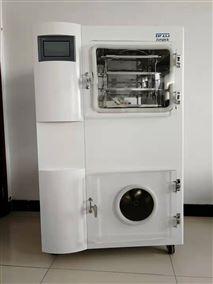 LGJ-50實驗型冷凍幹燥機