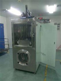 LGJ-100BP型大型真空冷凍幹燥機