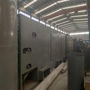 鸡精干燥器械带式干燥机宝阳制造