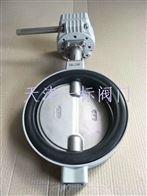 电动碳钢球阀