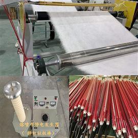 YNSYB-H熔喷布高压静电发生器