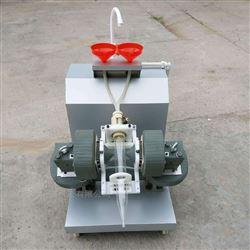 煤炭化验仪器 磁选管