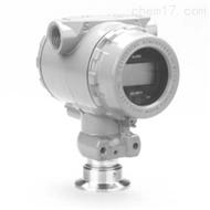 2090F罗斯蒙特卫生型压力变送器