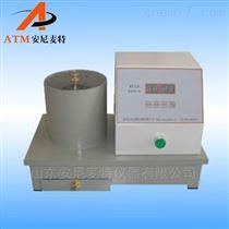 AT-SLX纸浆脱水电动离心机