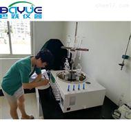 BA-LHW4硫化物酸化吹气吸收装置仪器