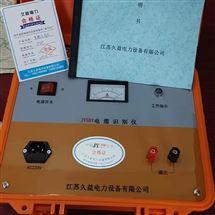 JY系列带电电缆识别仪