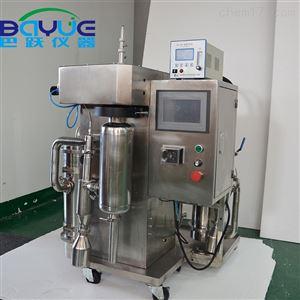 实验室喷雾式干燥机