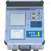 电容电流测试仪生产厂家