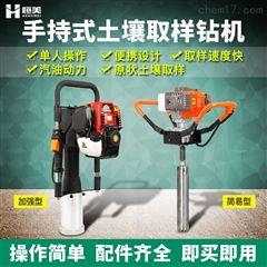 HM-QY02土壤取样钻机哪些品牌好