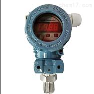 PDS805压力变送器