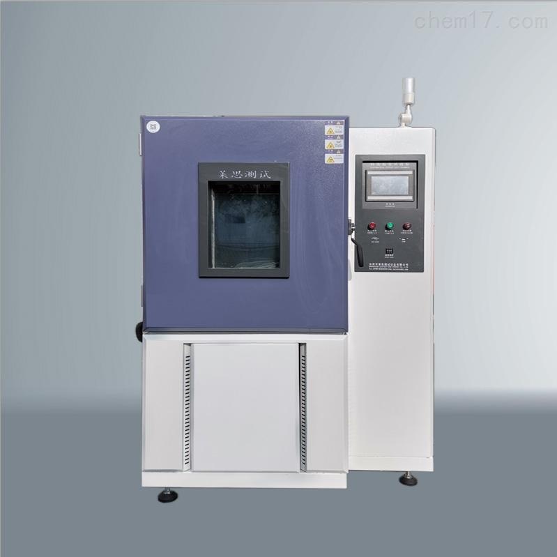 快速温变ESS应力筛选试验箱