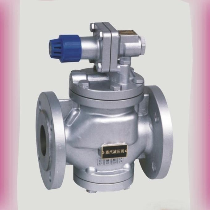 高灵敏度蒸汽减压阀YG43H供应厂家一年保修