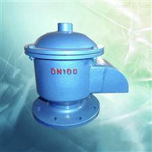 呼吸閥RGFQ-01知名品牌質量保障