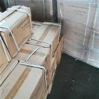 6-GFM-150双登蓄电池6-GFM系列全新报价