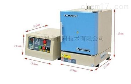 1200℃分体式小型箱式炉
