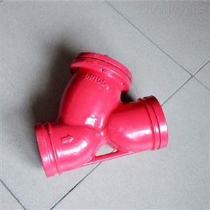 沟槽式卡箍Y型过滤器实力厂家质量保障