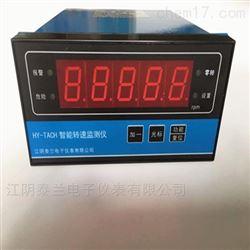 智能微机测速仪MCS-II型江阴泰兰