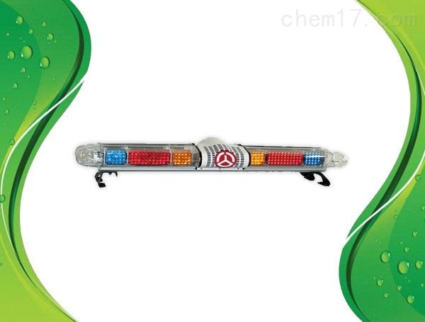 奥乐警灯维修 面包车车顶警灯警报器