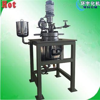 GSH1L衬钛实验室反应釜 钛合金