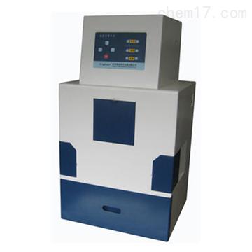 专业型凝胶成像系统(专业型LG2020)