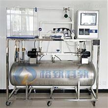 GZF033-II流体力学自循环离心泵综合试验台