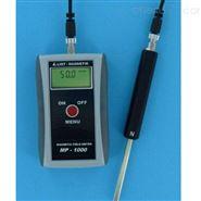 德國磁場強度計-赤象工業技術支持