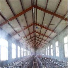养牛场喷雾降温设备高压冷雾造雾机