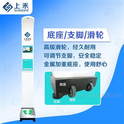 SH-500A医用电子体重秤 电子身高体重测量仪