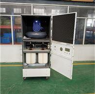 包胶滚轮前处理加工粉尘集尘机